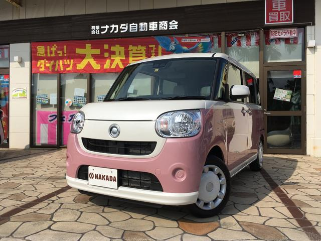 沖縄の中古車 ダイハツ ムーヴキャンバス 車両価格 146万円 リ済別 2020(令和2)年 20km ピンク×パールホワイト