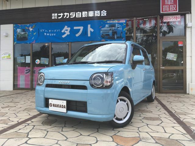 沖縄の中古車 ダイハツ ミラトコット 車両価格 116万円 リ済別 2020(令和2)年 0.3万km サニーデイブルーメタリック