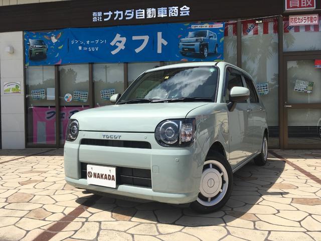 沖縄の中古車 ダイハツ ミラトコット 車両価格 108万円 リ済別 2020(令和2)年 0.2万km セラミックグリーンメタリック
