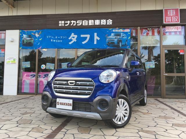 沖縄県の中古車ならキャスト アクティバX SAIII スマートアシストIII