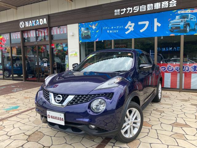 沖縄の中古車 日産 ジューク 車両価格 134万円 リ済別 2016(平成28)年 0.9万km ナイトベールパープルPM