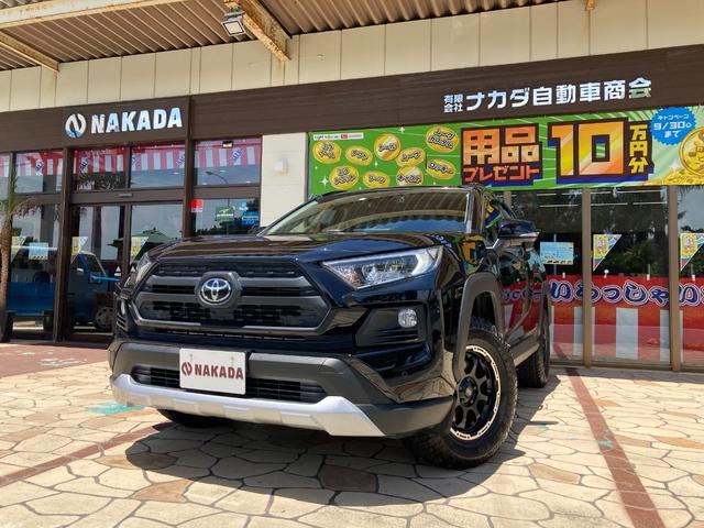 沖縄県中頭郡嘉手納町の中古車ならRAV4 アドベンチャー リフトアップ 社外アルミホイール Bluetoothオーディオ