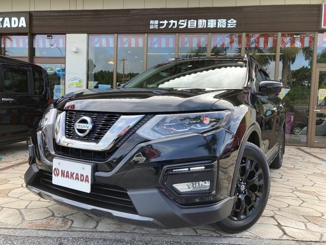 沖縄県中頭郡嘉手納町の中古車ならエクストレイル 20X エクストリーマーX 特別仕様車 アラウンドビューモニター パワーバックゲート