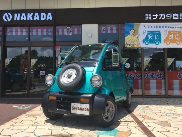 沖縄県の中古車ならミゼットII Dタイプ 同色オールペン歴有 CDステレオ