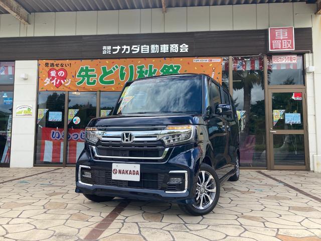 沖縄県の中古車ならN-BOXカスタム L 届出済未使用車 電動スライドドア ホンダセンシング