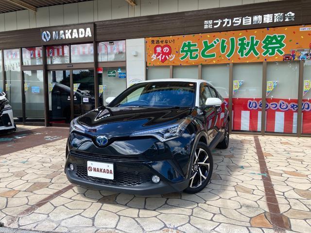 沖縄県中頭郡嘉手納町の中古車ならC-HR G LEDエディション トヨタセーフティセンス シーケンシャルウィンカー 純正ナビ バックカメラ Bluetoothオーディオ