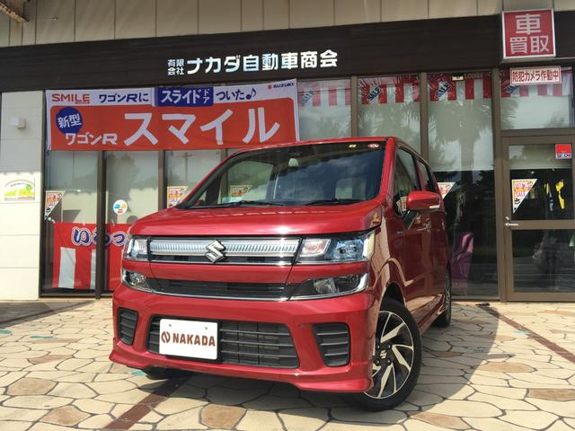 沖縄県中頭郡嘉手納町の中古車ならワゴンR ハイブリッドFZ リミテッド 25周年記念車 ナビ フルセグTV Bluetoothオーディオ レーダーブレーキサポート