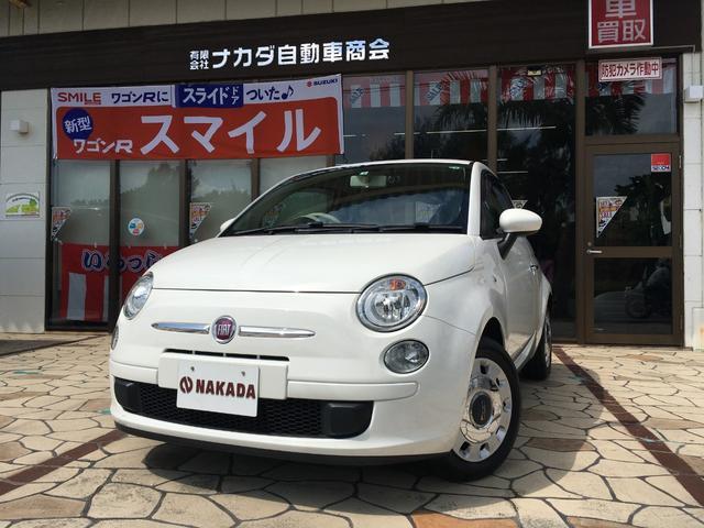 沖縄県の中古車なら500 スーパーポップ