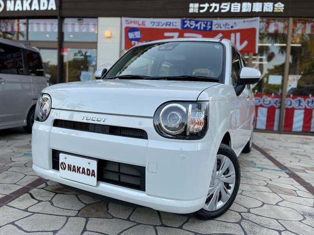 沖縄の中古車 ダイハツ ミラトコット 車両価格 99万円 リ済別 2018(平成30)年 0.4万km パールホワイトIII