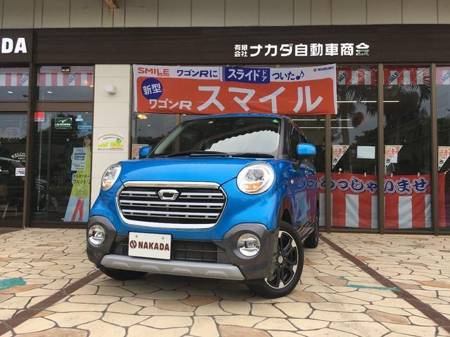 沖縄県中頭郡嘉手納町の中古車ならキャスト アクティバG リミテッド SAIII 純正8インチナビ 全方位カメラ TV Bluetoothオーディオ ETC
