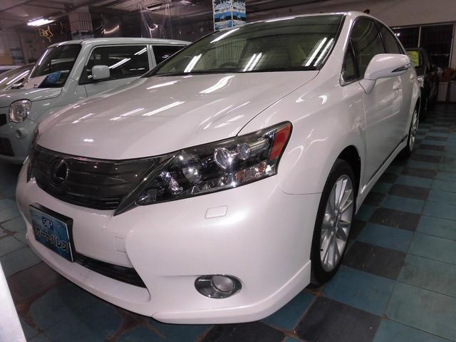 沖縄の中古車 レクサス HS 車両価格 118万円 リ済込 平成22年 7.9万km パールホワイト