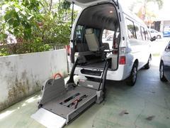 キャラバンバス福祉車輌 車いす移動車ー車いす2台固定ー パワーリフター付