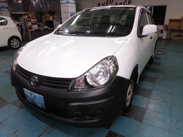 沖縄の中古車 日産 AD 車両価格 43万円 リ済込 平成25年 6.9万km ホワイト