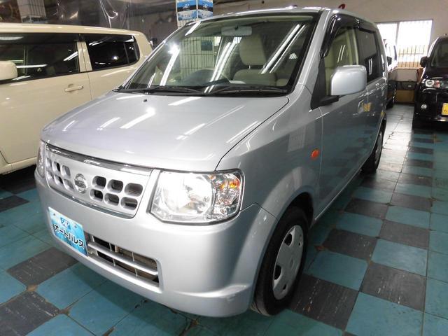 沖縄の中古車 日産 オッティ 車両価格 37万円 リ済込 平成25年 7.0万km シルバー