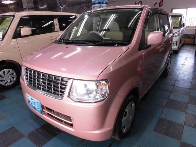 沖縄の中古車 三菱 eKワゴン 車両価格 34万円 リ済込 平成23年 7.2万km ピンク