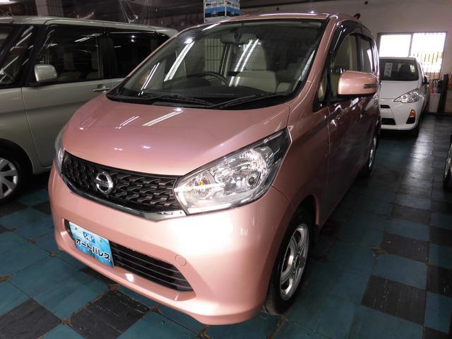 沖縄の中古車 日産 デイズ 車両価格 63万円 リ済込 平成25年 6.7万km シルキーローズ