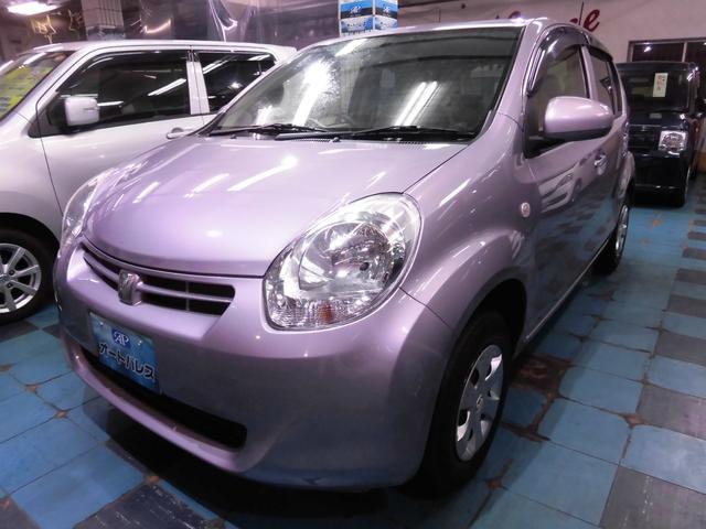 沖縄の中古車 トヨタ パッソ 車両価格 53万円 リ済込 平成25年 4.3万km ライトパープル