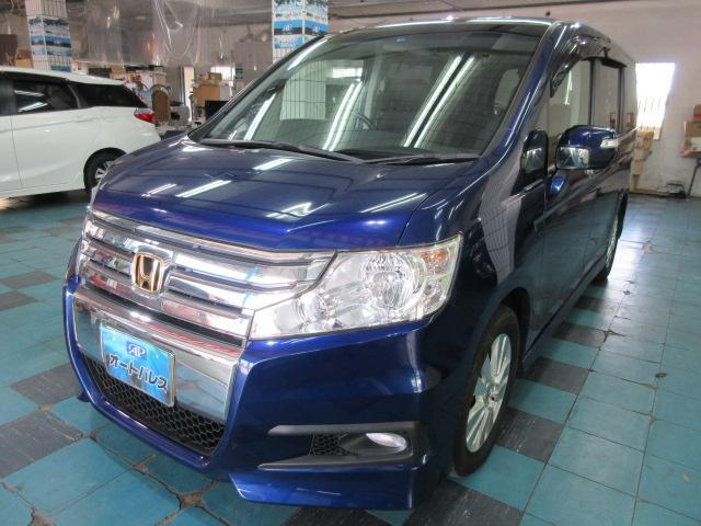 沖縄県の中古車ならステップワゴンスパーダ Z HDDナビエディション