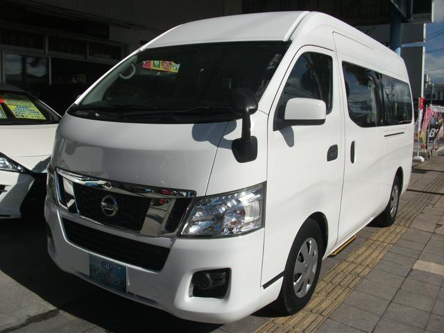 日産 NV350キャラバンバン