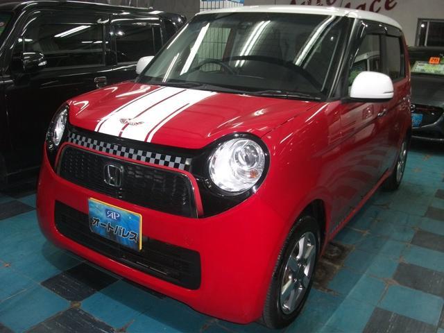 沖縄県の中古車ならN-ONE ツアラー・Aパッケージ ナビ TV Bluetooth