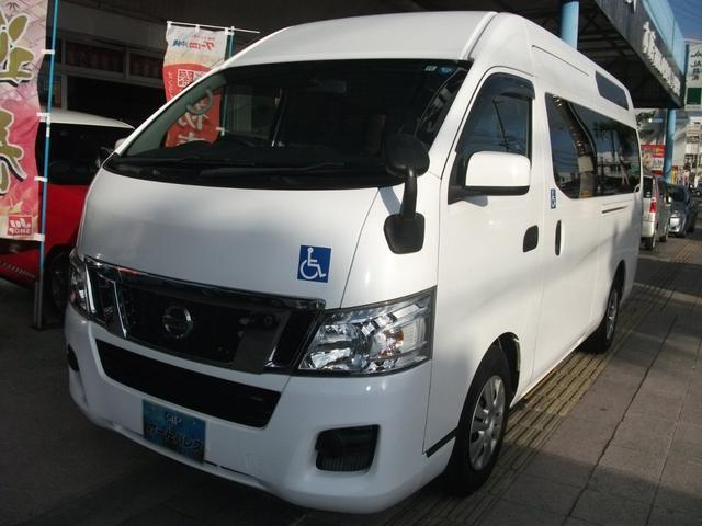 沖縄県うるま市の中古車ならNV350キャラバンバン チェアキャブM仕様 車いす2基 10名乗り