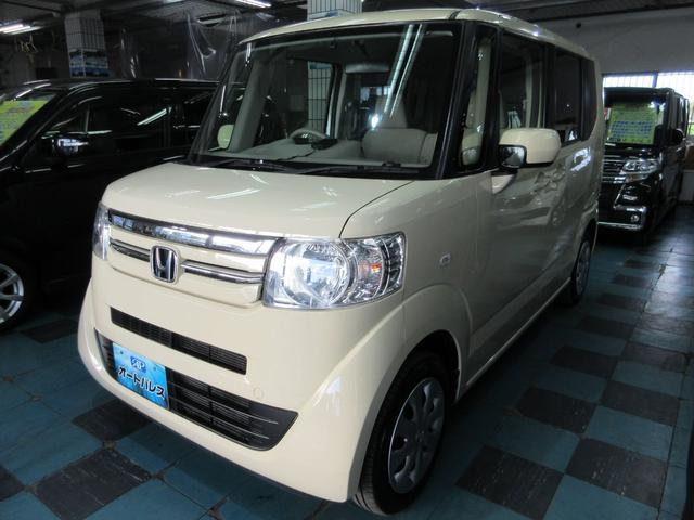 沖縄県の中古車ならN-BOX