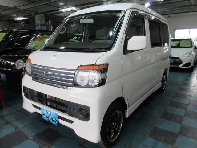沖縄の中古車 ダイハツ アトレーワゴン 車両価格 73万円 リ済込 2013(平成25)年 6.3万km ホワイト