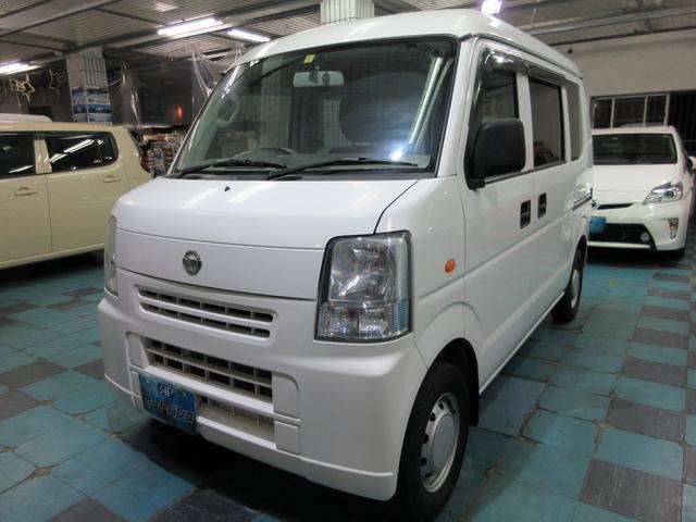 沖縄県うるま市の中古車ならNV100クリッパーバン