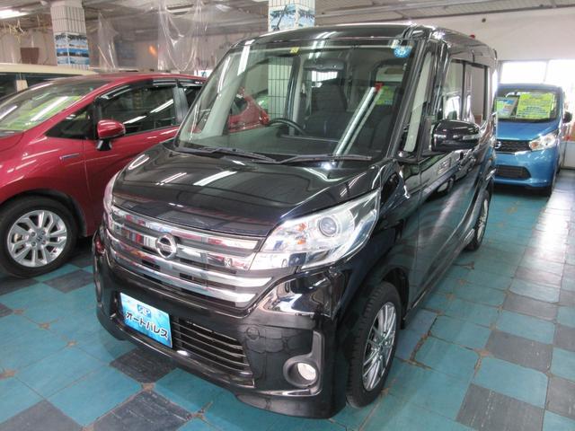 沖縄県うるま市の中古車ならデイズルークス ハイウェイスター X