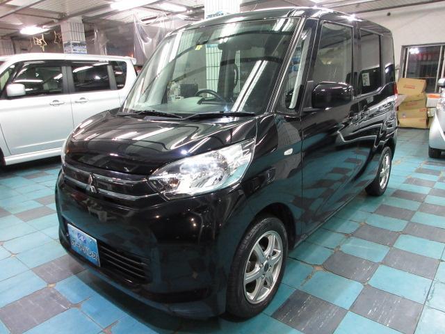 沖縄県うるま市の中古車ならeKスペース