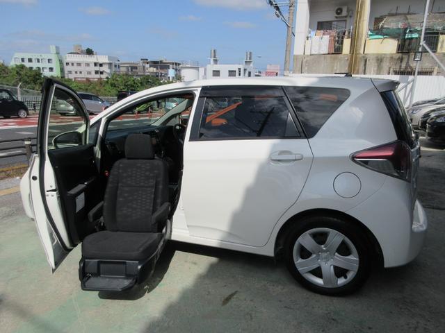 沖縄県宜野湾市の中古車ならラクティス