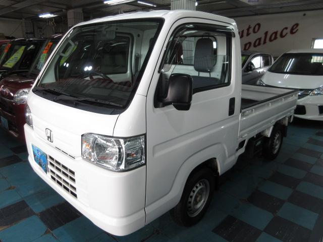 沖縄県うるま市の中古車ならアクティトラック SDX