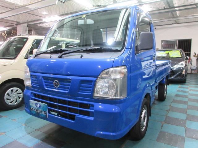 沖縄の中古車 日産 NT100クリッパートラック 車両価格 53万円 リ済込 2014(平成26)年 6.3万km ブルー