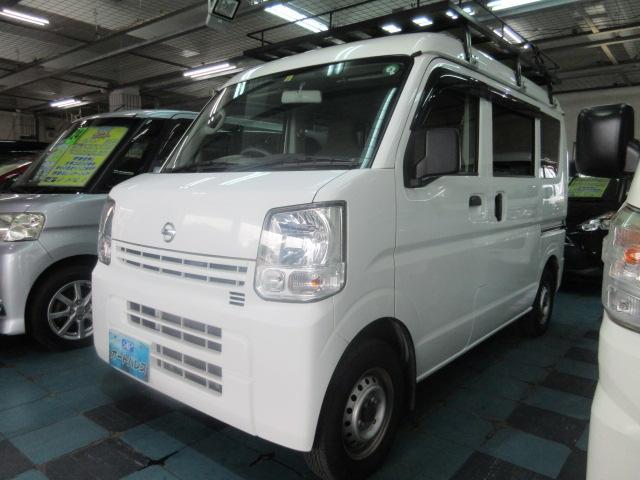 沖縄県うるま市の中古車ならNV100クリッパーバン DX GLパッケージ