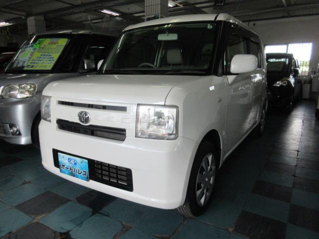 沖縄の中古車 トヨタ ピクシススペース 車両価格 53万円 リ済込 2013(平成25)年 2.3万km パールホワイト