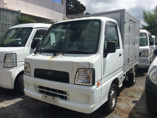 沖縄県の中古車ならサンバートラック 冷凍冷蔵 5速 4WD
