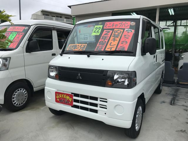 沖縄県の中古車ならミニキャブバン MT5速