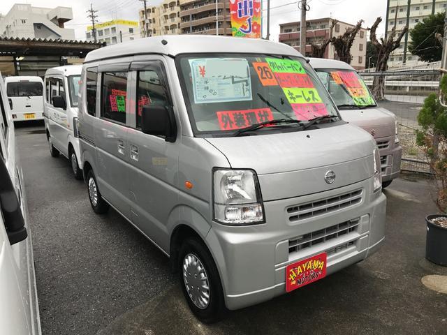 沖縄県の中古車ならNV100クリッパーバン キーレス フル装備