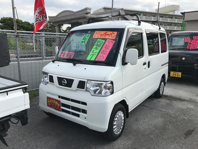 沖縄県の中古車ならNV100クリッパーバン ルーフキャリア