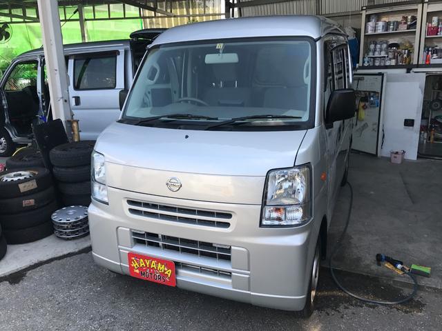 沖縄県の中古車ならNV100クリッパーバン バックモニター