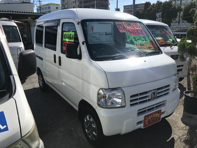沖縄県の中古車ならアクティバン 二人乗り