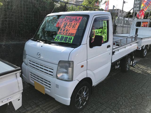 沖縄県の中古車ならキャリイトラック 垂直式ゲートリフター 5MT 2WD