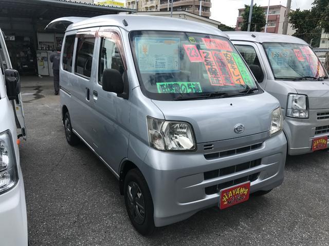 沖縄県の中古車ならハイゼットカーゴ MT5速
