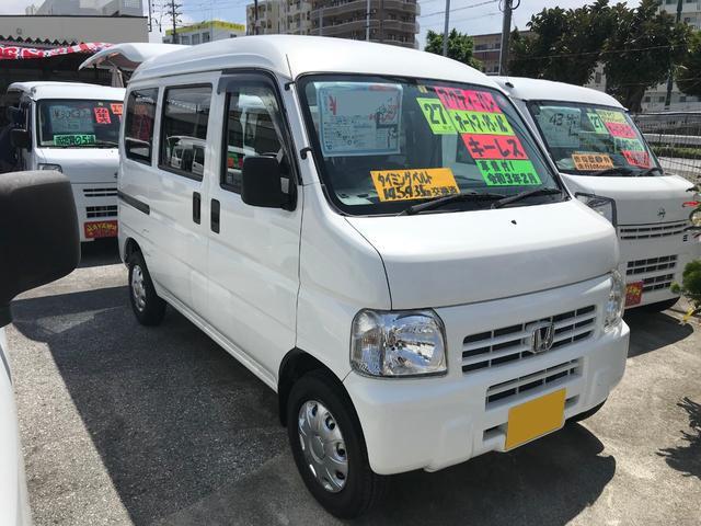 沖縄県の中古車ならアクティバン
