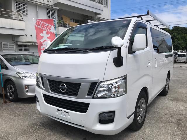 沖縄県沖縄市の中古車ならNV350キャラバンバン ロングDX 低床 ガソリン
