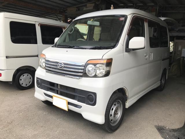 沖縄の中古車 ダイハツ アトレーワゴン 車両価格 21万円 リ済込 2008(平成20)年 15.6万km オフホワイト