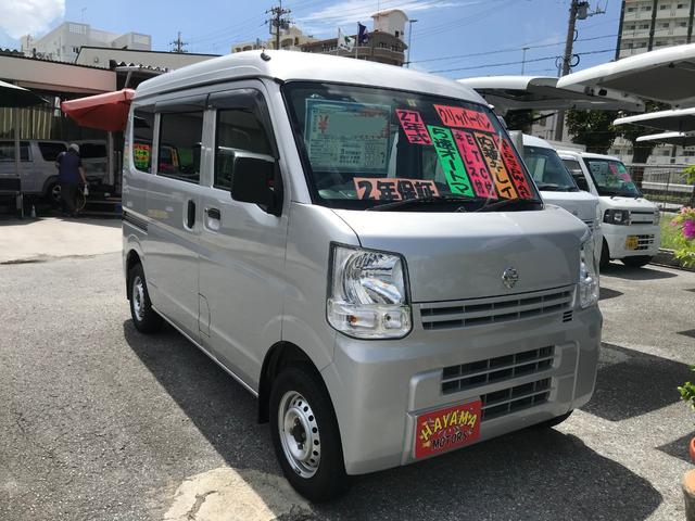 沖縄県沖縄市の中古車ならNV100クリッパーバン  ETC キーレス