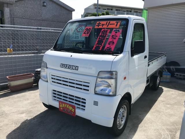 沖縄県の中古車ならキャリイトラック  MT5速