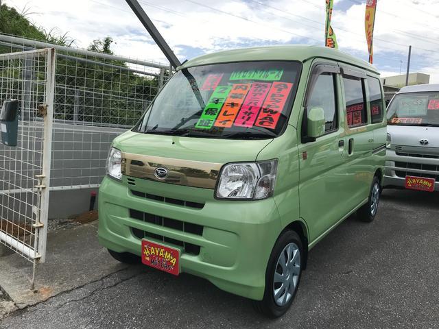 沖縄県の中古車ならハイゼットカーゴ クルーズ 55thアニバーサリーゴールドエディション