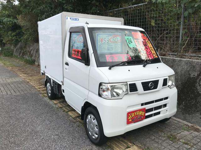 沖縄県沖縄市の中古車ならNT100クリッパートラック  冷凍車